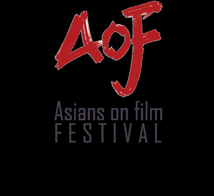 Asians on Film Festival of Shorts 2017 Summer Quarter Winners